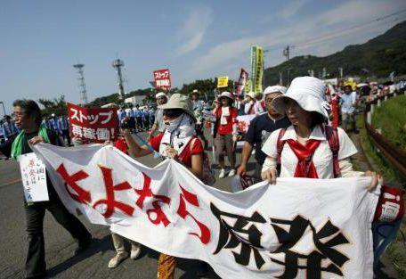 日本九州の原子炉、再稼働にゴーサイン