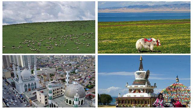 甘粛省と青海省、多元的な風景を楽しむ