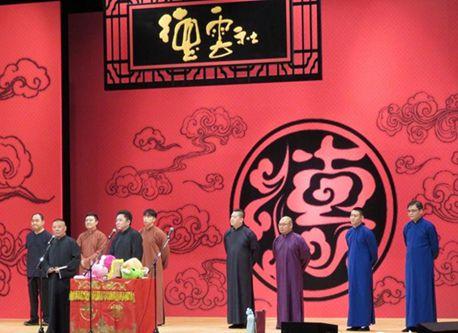 徳雲社のワールドツアー日本公演が開催 爆笑パフォーマンス披露
