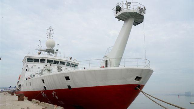 総合科学調査船「科学号」、南中国海の総合観測に向け出港