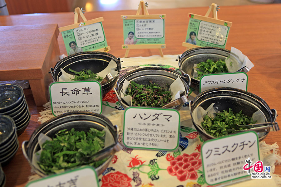 日本物語(七)琉球料理、多様なものが融合したグルメ