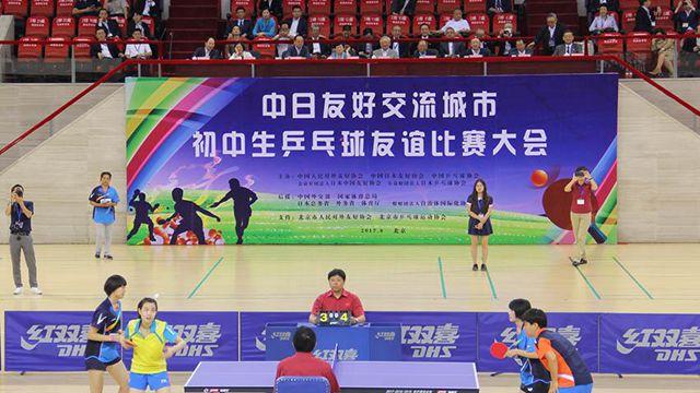 第6回中日友好交流都市中学生卓球交歓大会 北京で開幕