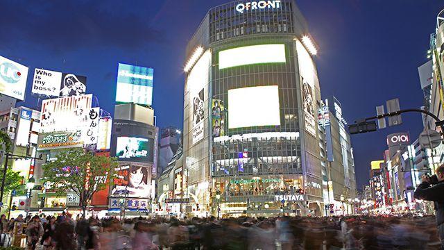 日本物語(九)、渋谷であなたを待つ人