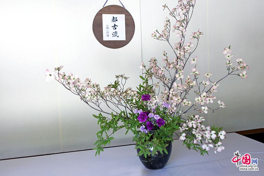 日本物語(十)、皇居東御苑で生花を想う
