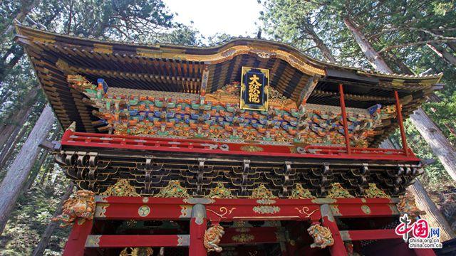 日本物語(十二)、大猷院の金色の輝き