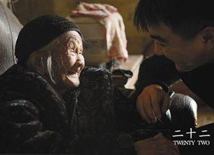 慰安婦ドキュメンタリー映画『二十二』公開 郭柯監督インタビュー