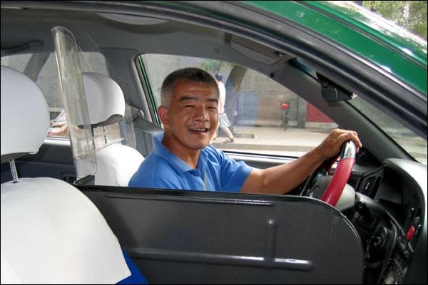 Пекинский таксист