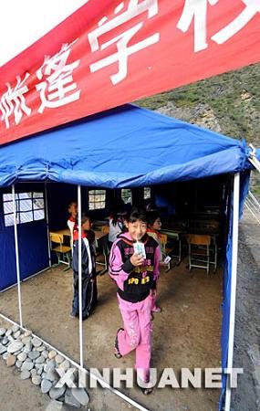 Ранним утром 10 июня, дети входят в палатку.