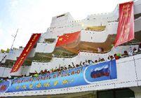 «День Китая в России» для детей из пострадавших от землетрясения районов