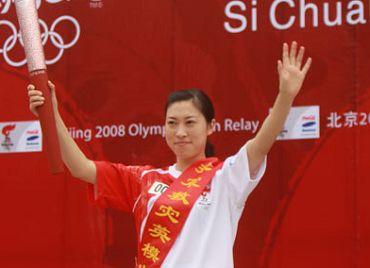3 августа: В Гуанъани прошел очередной этап эстафеты огня Пекинской Олимпиады