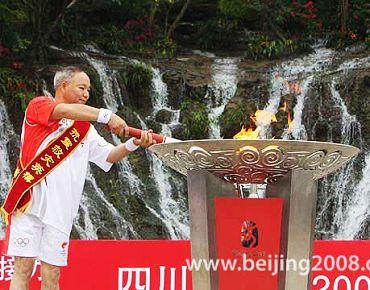 4 августа: В г. Лэшань стартовал очередной этап эстафеты Пекинской Олимпиады1