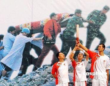 5 августа: В г. Чэнду стартовал очередной этап эстафеты огня Пекинской Олимпиады