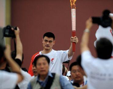 В Пекине стартовала эстафета огня Пекинской Олимпиады