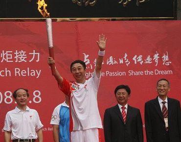 В Пекине стартовал последний день эстафеты огня Олимпийских игр