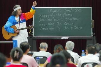 Пекинцы проявляют энтузиазм по поводу изучения английского языка