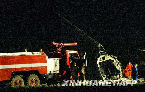 Предварительной причиной аварии самолета в Кыргызстане стала разгерметизация корпуса