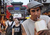 Туристы знакомятся со старинной пекинской культурой в закусочных на улице Ванфуцзин