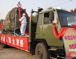 Спускаемый модуль 'Шэньчжоу-7' доставлен в Пекин