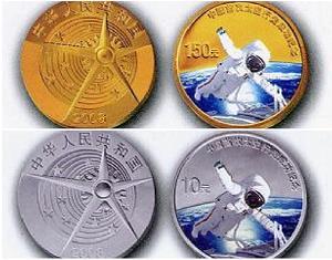 Китай выпустил юбилейные золотые и серебряные монеты в честь первого удачного выхода в открытый космос