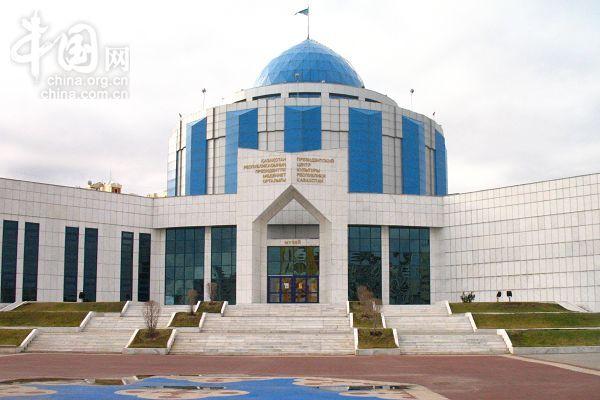 Президентский музей в Астане – президентский центр культуры Республики Казахстан