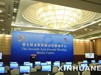 Открыт пресс-центр 7-го Саммита 'Азия-Европа'