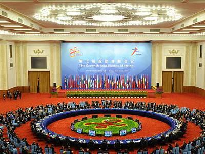 7-й саммит Азия-Европа закрылся в Пекине