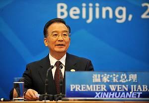 Началась пресс-конференция по итогам завершившегося 7-го саммита Азия-Европа
