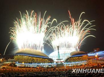 6-я Всекитайская сельская спартакиада открылась в провинции Фуцзянь
