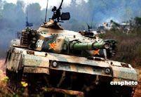 Военные учения НОАК «Авангард-2008»