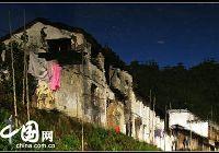 Чарующая осень в деревне Уюань - самой красивой деревне Китая