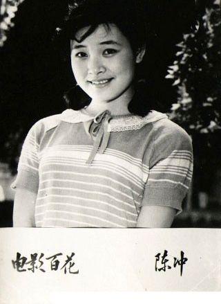 Китайские кинозвезды начала 80-х годов прошлого века