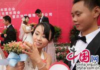 В городе Чунцин организована коллективная свадьба для 30 пар крестьян-эмигрантов