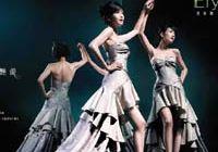 Красивая Чжоу Хуэйминь