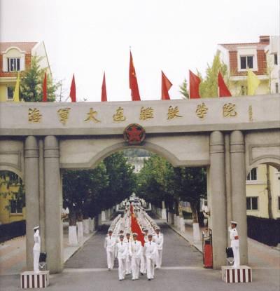 ... военно-морской корабельный институт