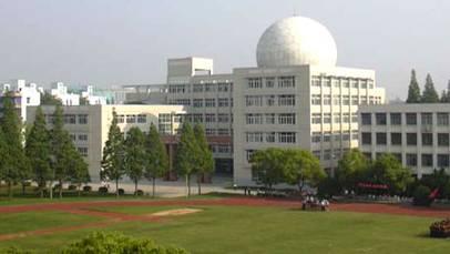 Военно-воздушный радарный институт