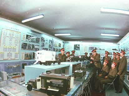 Пекинский командирский институт тыловой службы