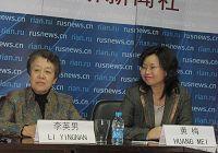 Пекинский университет иностранных языков встречает Год русского языка