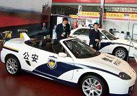 Полицейский автомобиль выставлен на выставке в Нанкине