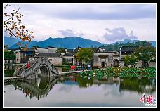 Пленительный район Хуэйчжоу в провинции Аньхой