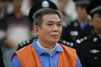 В Южном Китае приведен в исполнение смертный приговор в отношении крупного наркобарона