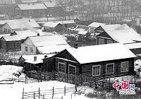 Русская национальная волость во Внутренней Монголии КНР