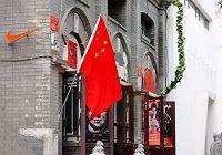 Совершение покупок в Пекине (3)