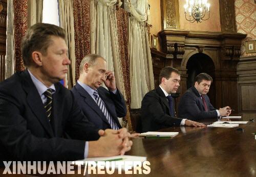 Срочно: президент России предложил провести саммит стран- потребителей российского газа в Москве 17 января