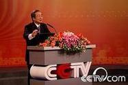 Чжоу Дади
