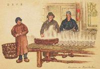 Народные обычаи прошлого Северо-восточного Китая в объективе