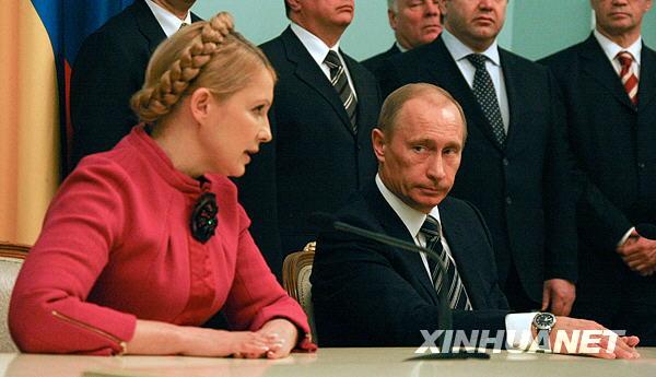 Газпром и Нафтогаз подписали контракт на поставку газа на 10 лет