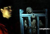 Жестокие пытки при крепостном строе в старом Тибете