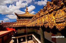 Тибетские культурные и природные памятники всемирного значения