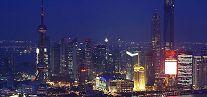 Справочная информация о Шанхае