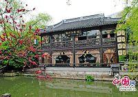 Древний городок Шаосин - родина известного китайского писателя Лу Сюня